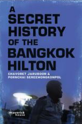 A-Secret-History-of-the-Bangkok-Hilton